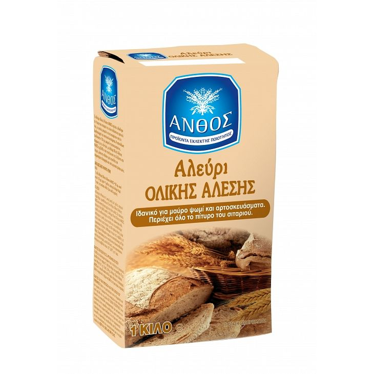 Anthos Whole Wheat Flour